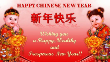 Happy Chinese New Year Cards, Images & Wallpapers 2015 ...  Happy Chinese New Year 2015
